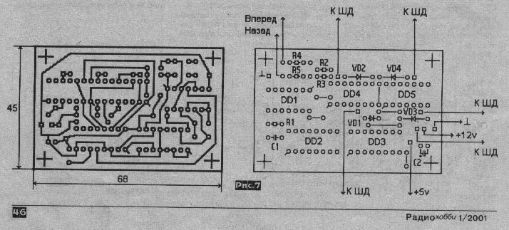 Схема управления шаговым двигателем 1.